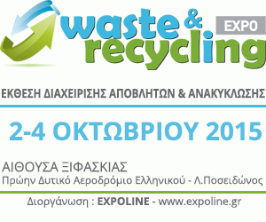 WASTE & RECYCLING Expo