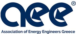 Association of Energy Engineers - Ελληνικό Παράρτημα