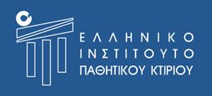 Ελληνικό Ινστιτούτο Παθητικού Κτιρίου