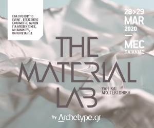 The Material Lab