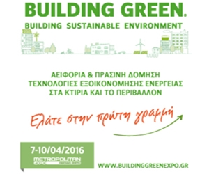 Building Green Expo 2016