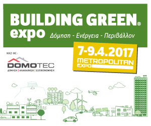 Building Green Expo 2017