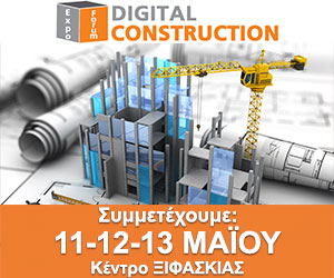 Digital Construction @ Indelex SmartHome