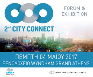 2nd City Connect - Forum & Exhibition
