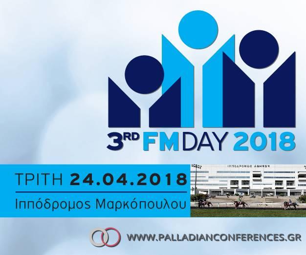 FMDAY 2018