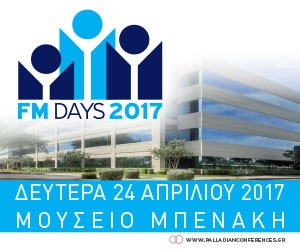 FMDAYS 2017 - INNOVATION & TRENDS IN FACILITY MANAGEMENT