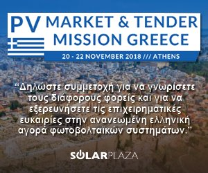 PV Market & Tender Mission Greece