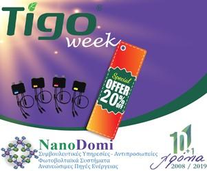 NanoDomi Διαγωνισμός
