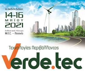 Verde.Tec 2020