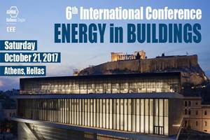 ASHRAE - Energy in Buildings 2017
