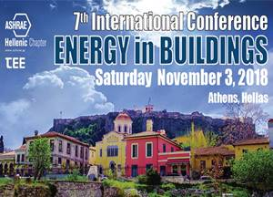ASHRAE - Energy In Buildings 2018