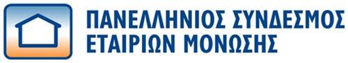 Πανελλήνιος Σύνδεσμος Εταιριών Μόνωσης - ΠΣΕΜ
