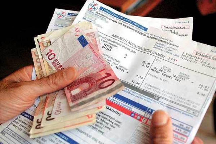 Γιατί πληρώσαμε ακριβότερα τους λογαριασμούς Μαρτίου – Απριλίου της ΔΕΗ