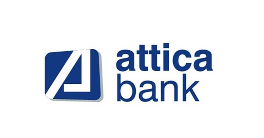Attica Bank: Ζημίες κατέγραψε  το Α' εξάμηνο 2020 η ''Τράπεζα των μηχανικών''
